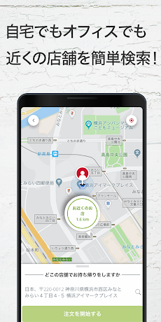 ピザハット公式アプリ 宅配ピザのPizzaHutのおすすめ画像5