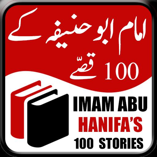 Imam Abu Hanifa k 100 Qissay - Apps on Google Play