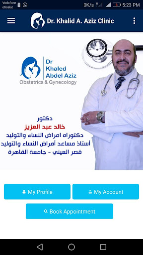 Dr. Khalid A. Aziz Clinic screenshot 3