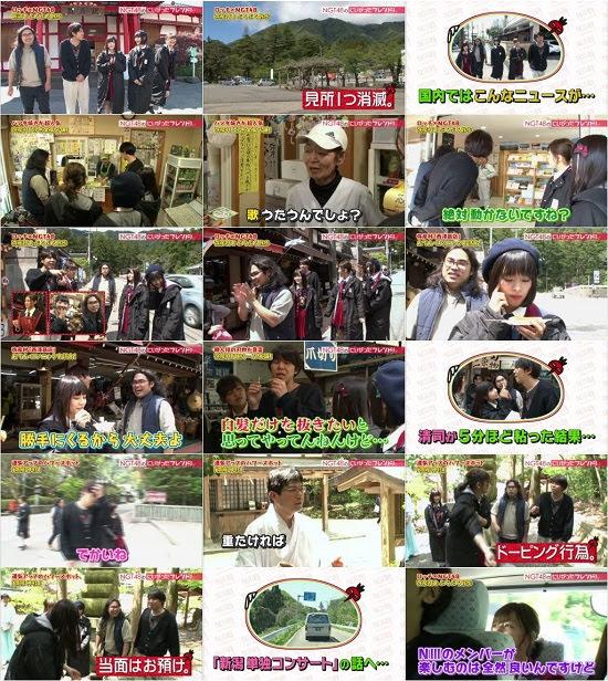 (TV-Variety)(720p) NGT48のにいがったフレンド! ep70 180521