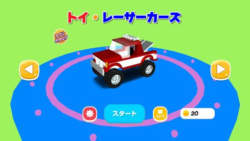 トイ ・ レーサー カーズ 3D - レーシングゲーム
