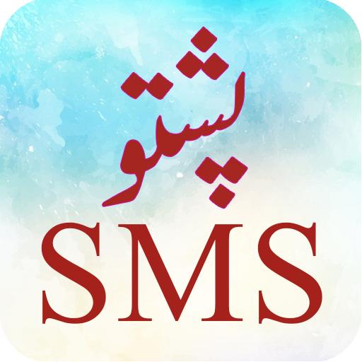 Pashto SMS