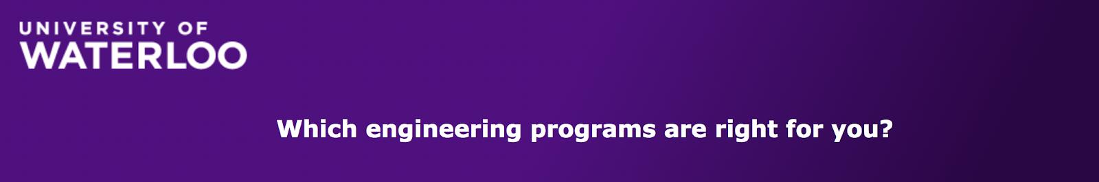 engineering program quiz, the university of waterloo