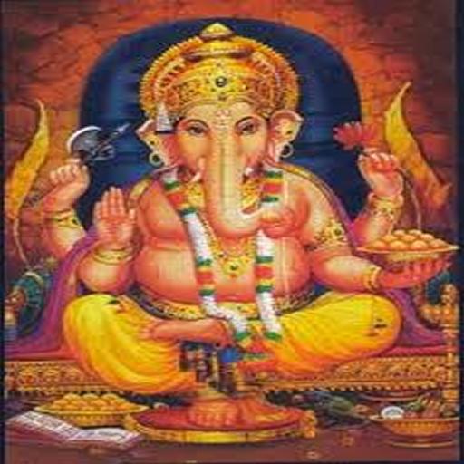 Sampoorna Ganesh Stuti