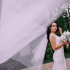 Wedding photographer Alisa Kovzalova (AlisaK). Photo of 09.01.2018