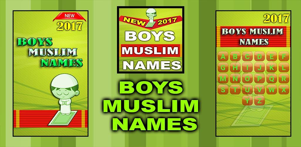 Muslim Names - Boys - 2017 1 0 Apk Download - com ga muslimnamesboys
