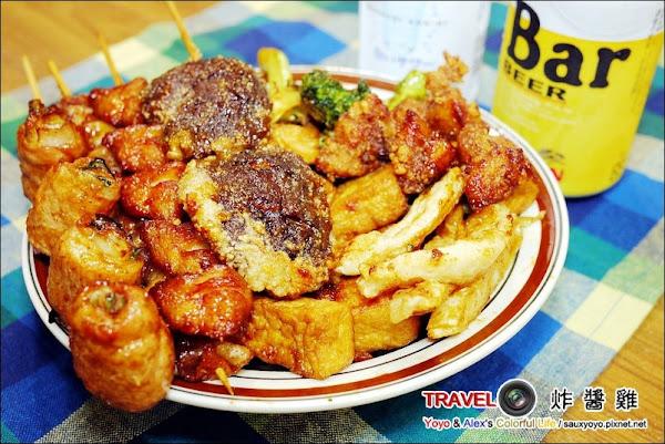 新北市 中和炸醬雞 ~ 鹽酥雞+獨門醬料好好食 中和最好吃的鹽酥雞攤!!!