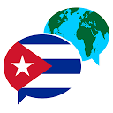 CubaMessenger 6.4 APK Download
