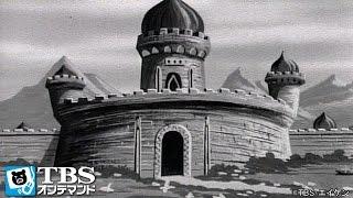 第35話 「秘境ミナス」