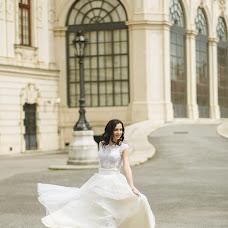 Wedding photographer Nata Rachinskaya (NataRachinskaya). Photo of 21.05.2018