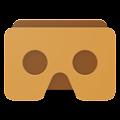 Cardboard simge
