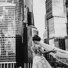 Wedding photographer Ekaterina Zamlelaya (KatyZamlelaya). Photo of 30.11.2018