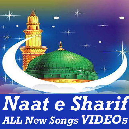 NEW Naat Sharif 2017 HD VIDEO Song App