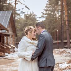 Wedding photographer Kristina Dolgopolova (Dita). Photo of 12.01.2016
