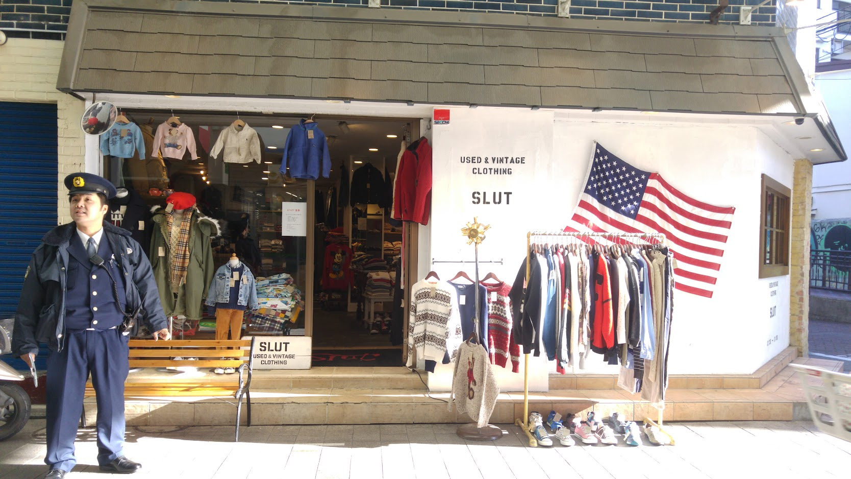 The best second-hand and vintage fashion in Tokyo: Koenji