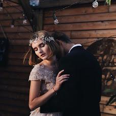 Wedding photographer Elizaveta Vladykina (vladykinaliza). Photo of 06.10.2017