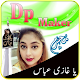 Muharram DP Selfie Maker Download on Windows