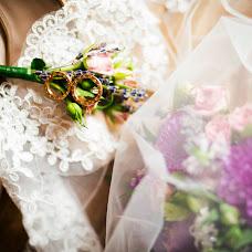 Φωτογράφος γάμων Anna Kova (ANNAKOWA). Φωτογραφία: 01.11.2018