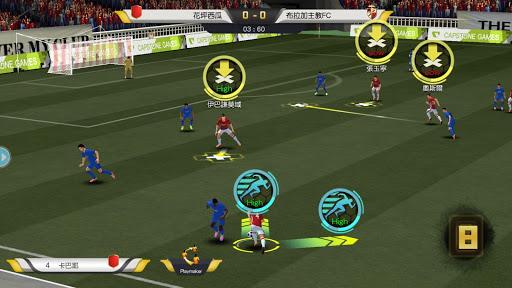 CMM Champions Manager Mobasaka 1.0 screenshots 12