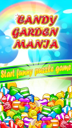 糖果花園 Candy Garden