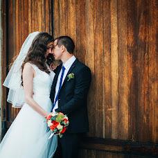 Wedding photographer Maks Averyanov (maxaveryanov). Photo of 15.10.2015