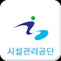 가평군시설관리공단 스마트시설관리시스템 icon