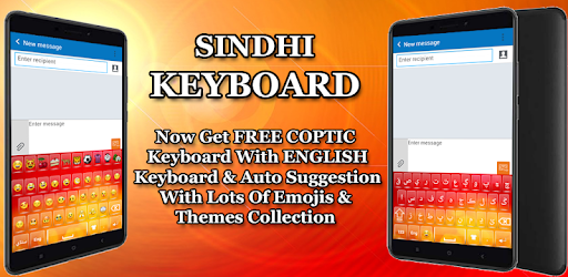 mb sindhi keyboard free download