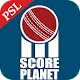 Download Score Planet - PSL 2019 Live Scores All For PC Windows and Mac