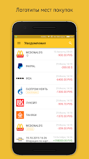 МТЭБ Смарт- screenshot thumbnail