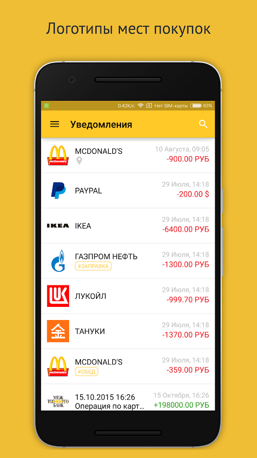 МТЭБ Смарт- screenshot