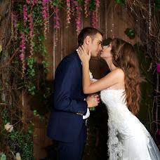 Wedding photographer Evgeniya Motasova (motafoto). Photo of 03.08.2015