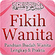 Fiqih Wanita Muslimah Lengkap Offline for PC-Windows 7,8,10 and Mac