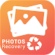 Download Photo recovery : Recover photos 2019 For PC Windows and Mac