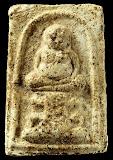 พระสมเด็จหลวงปู่หิน วัดระฆัง พิมพ์สังกัจจายน์ฐานผ้าทิพย์ ปี 2500 ลงกรุ สภาพสวยเดิมๆ