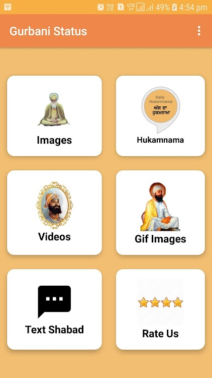 λίστα των παιχνιδιών γνωριμιών για DS
