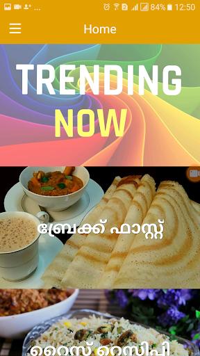 Download kerala food recipes malayalam english on pc mac with download kerala food recipes malayalam english on pc mac with appkiwi apk downloader forumfinder Choice Image