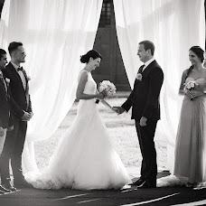 Wedding photographer Evgeniy Pasechnikov (p4elko). Photo of 28.08.2017
