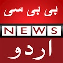 Urdu News-Global v 1.0