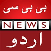 Urdu News-Global