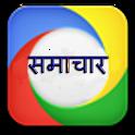 Jharkhand News - झारखंड समाचार icon