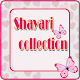 Shayri Sms Collection - Love Friends Dil Shayri APK