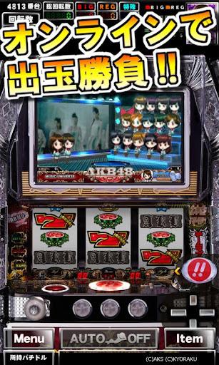 [GP]ぱちスロ AKB48 パチスロゲーム