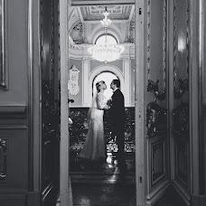 Wedding photographer Natalya Telnova (Natalykiss). Photo of 12.11.2017