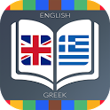 English to Greek Dictionary icon