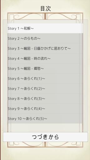 Tokuda Shusei Selection Vol.1 1 Windows u7528 2