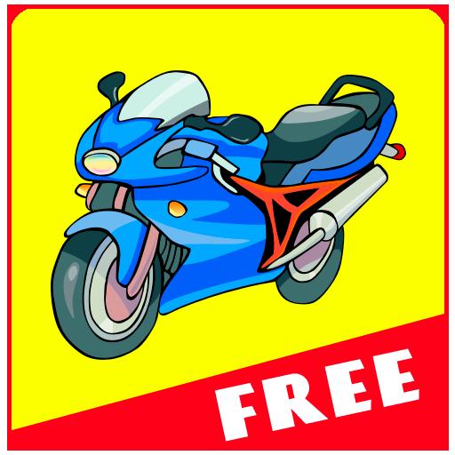 摩托车力学 工具 App LOGO-硬是要APP