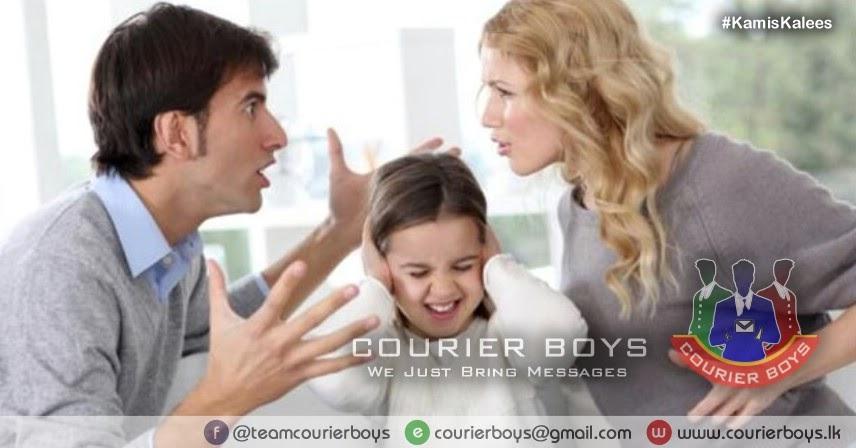 குழந்தைகளின் மன அழுத்தம் போக்கும் வழிமுறைகள் | Courier Boys | Tamil News Website | Tamil News Paper in Sri Lanka
