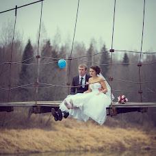 Wedding photographer Andrey Olkhovik (GLEBrus2). Photo of 20.11.2014