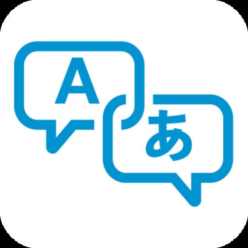 Traductor de voz sin publicidad file APK for Gaming PC/PS3/PS4 Smart TV