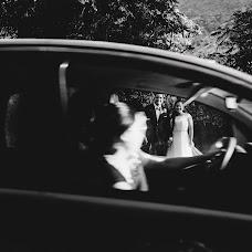Fotógrafo de bodas Andrés Ubilla (andresubilla). Foto del 18.04.2018